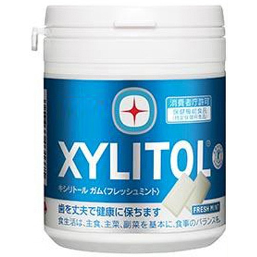 xylitol chewing gum cannister